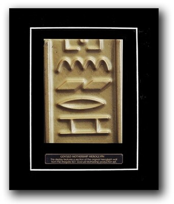 STARGATE HIEROGLYPH DISPLAY