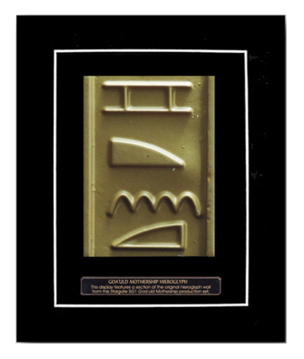 STARGATE HIEROGLYPH DISPLAY - ON SALE!