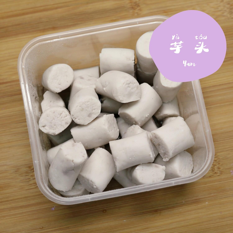 芋香芋圆 Yam Taro Balls