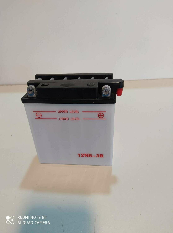 BM636  BATTERY   აკუმულატორი