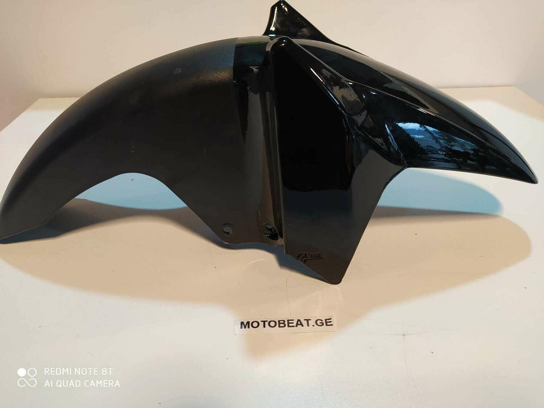 წინა პლასტმასის მისაფარებელიFRONT PLASTIC FENDER(DARK black