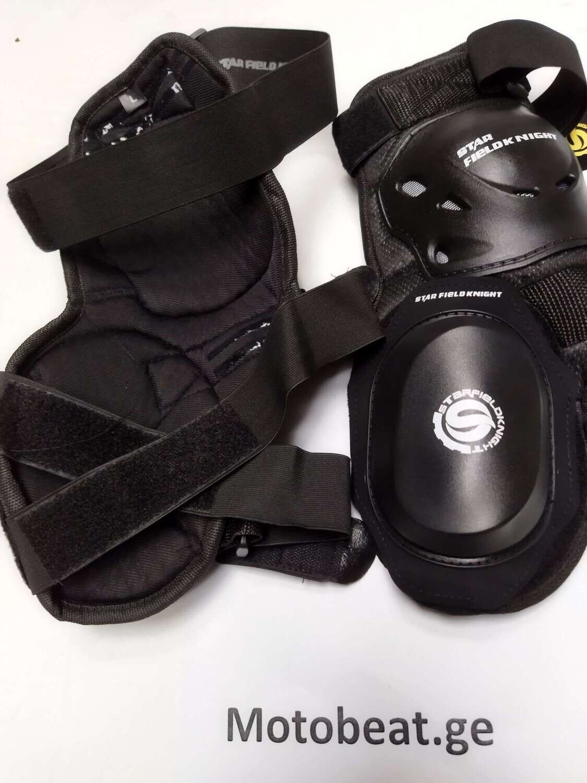 Professional Knee Pad Protective Road Racing Dedicated Curved Grinding Block Slider Racing Bend Knee Pad