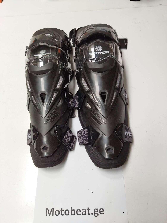 Motorcycle Knee Protector Hard Collision Avoidance Motocross