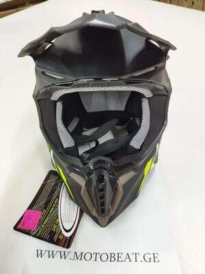 ჩაფხუტი - Helmet