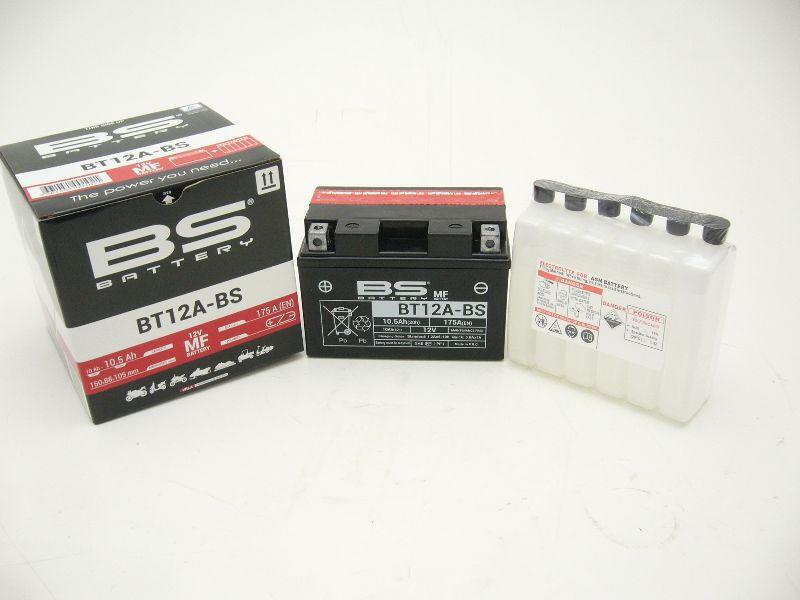 აკუმულატორი - BT12A-BS (YT12A-BS)