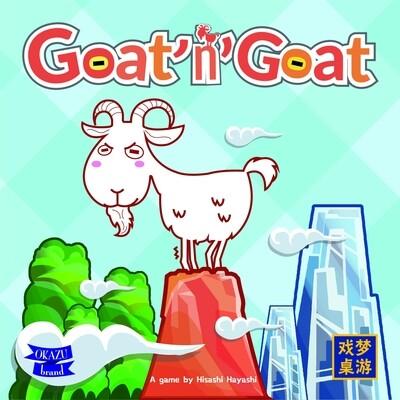 Goat 'n' Goat