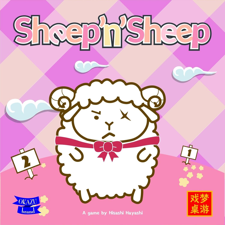 Sheep 'n' Sheep