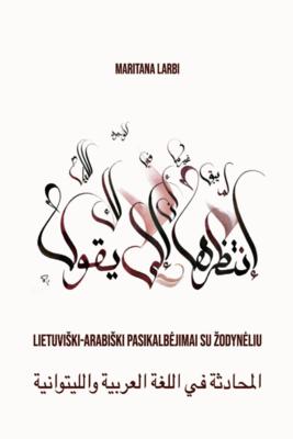 Lietuviški-arabiški pasikalbėjimai su žodyneliu