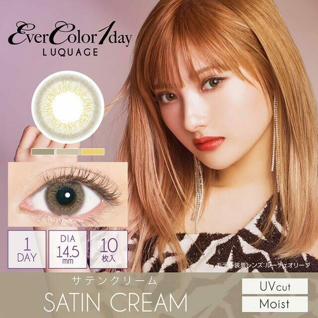 EverColor1day LUQUAGE 淺棕色Satin Cream日拋10片裝UV