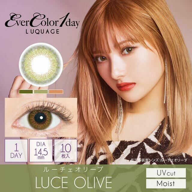 EverColor 1day LUQUAGE 綠色Luce Olive日拋10片裝UV