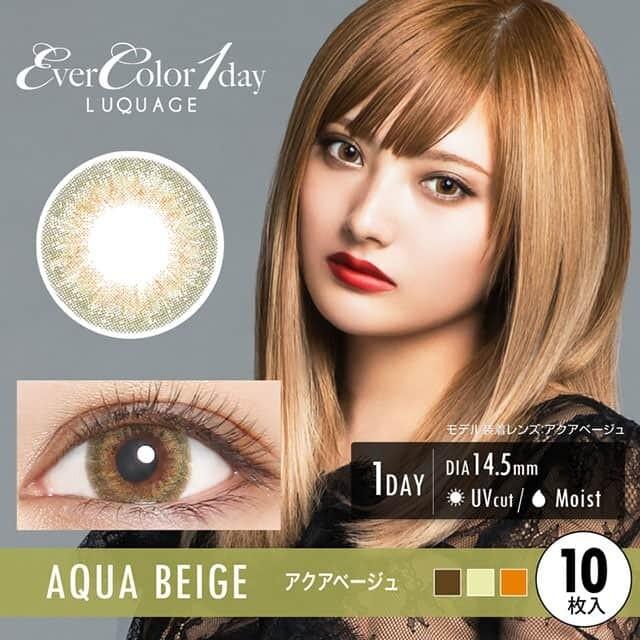 EverColor 1day LUQUAGE 淺棕色AquaBeige日拋10片裝UV