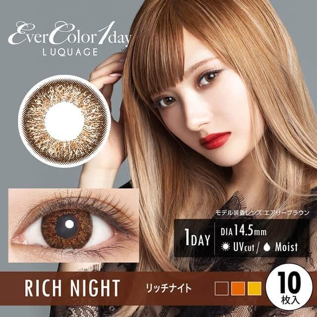 EverColor 1day LUQUAGE 棕色RichNight日拋10片裝UV