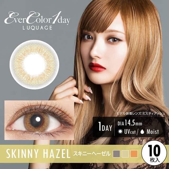 EverColor 1day LUQUAGE 淺棕色SkinnyHazel日拋10片裝UV