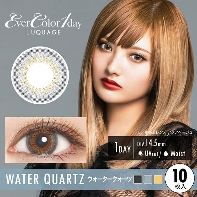 EverColor 1day LUQUAGE 淺灰色WaterQuartz日拋10片裝UV