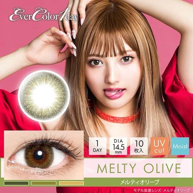 EverColor 1day 綠色MeltyOlive日拋10片裝UV