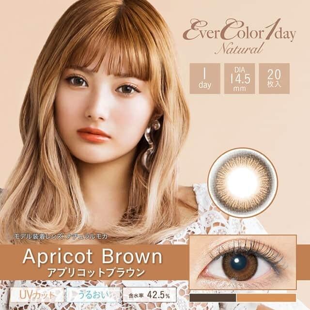 EverColor 1day Natural棕色ApricotBrown日拋20片裝UV