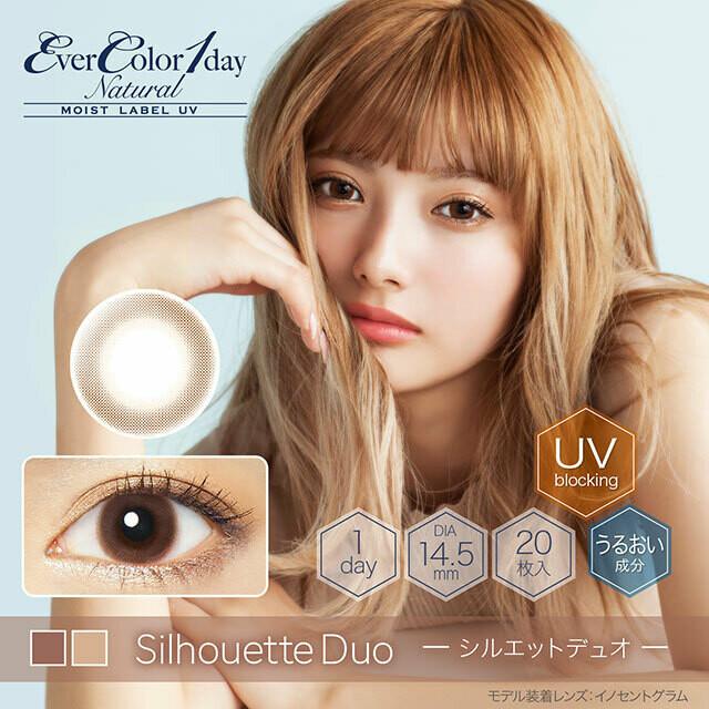 EverColor 1day Natural MoistLabel 棕色SilhouetteDuo日拋20片裝UV