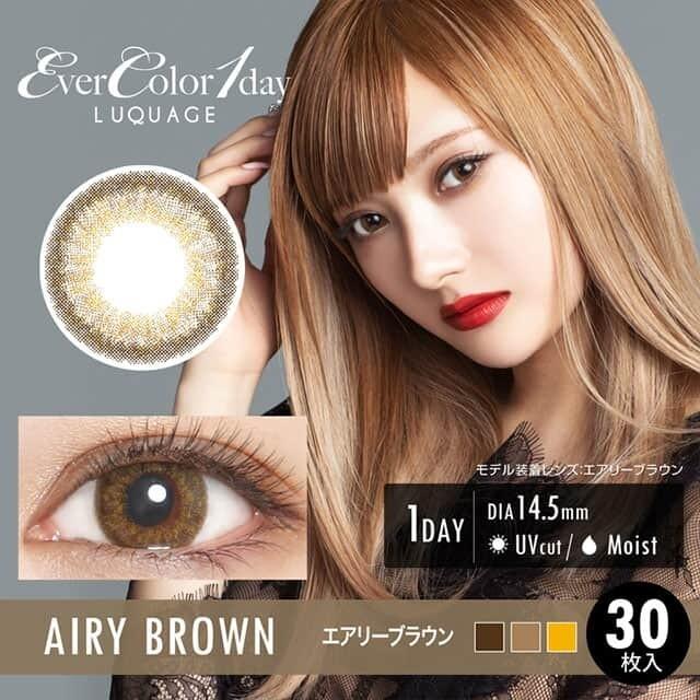 EverColor 1day LUQUAGE 棕色AiryBrown日拋30片裝UV