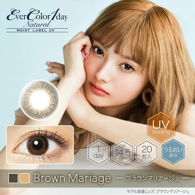 EverColor 1day Natural MoistLabel棕色BrownMariage日拋20片裝UV