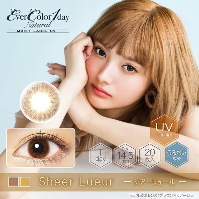 EverColor 1day Natural MoistLabel棕色SheerLueur日拋20片裝UV