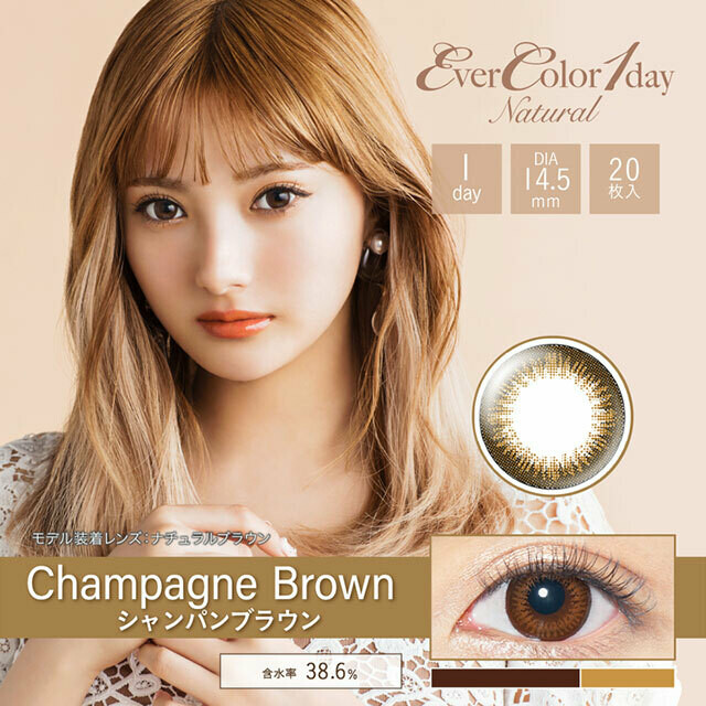EverColor 1day Natural 棕色ChampagneBrown日拋20片裝