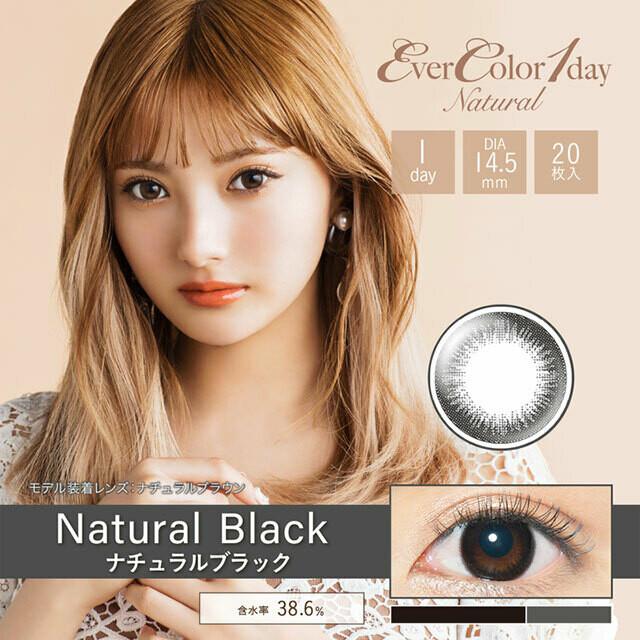 EverColor 1day Natural 黑色NaturalBlack日拋20片裝