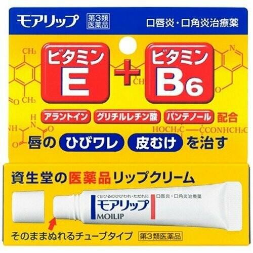 Shiseido 資生堂 MOILIP修復潤唇膏 8g