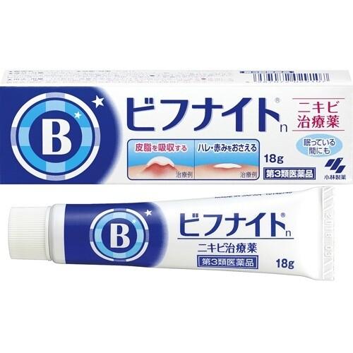Kobayashi 小林製藥 痘痘治療藥