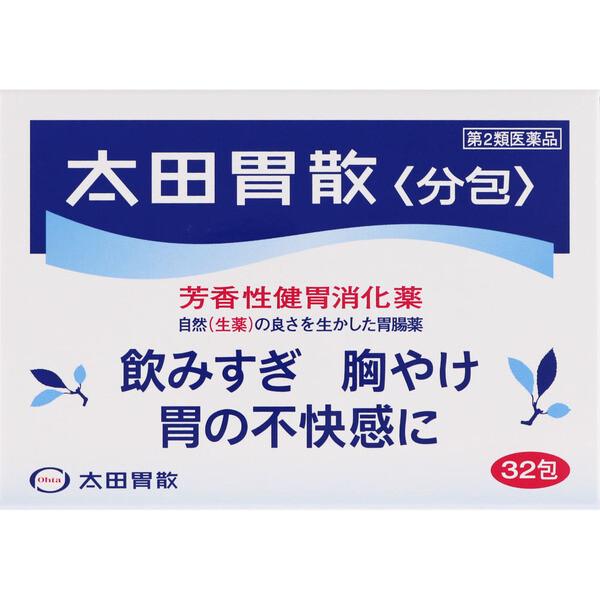 Ohta 太田 芳香性健胃消化藥 32包