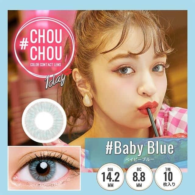 #CHOUCHOU 1Day # 藍色BabyBlue日拋10片裝