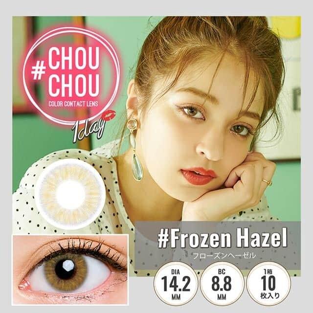 #CHOUCHOU 1Day # 淺棕色FrozenHazel日拋10片裝