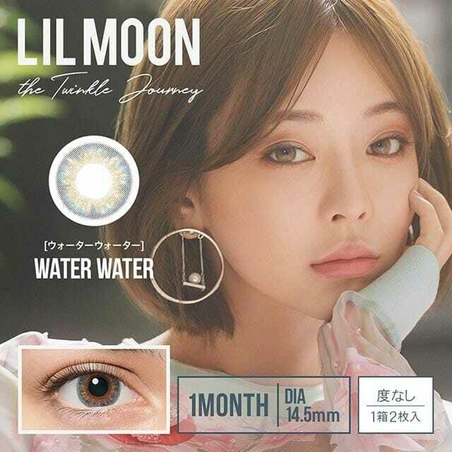 LILMOON 1MONTH 藍色WaterWater月拋2片裝 無度數