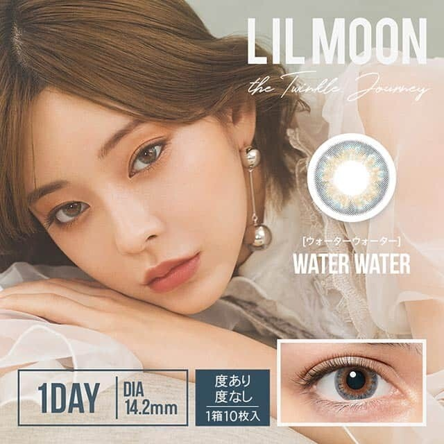 LILMOON 1day 藍色WaterWater日拋10片裝