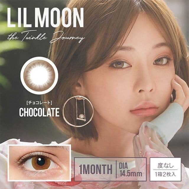 LILMOON 1MONTH 棕色Chocolate月拋2片裝 無度數