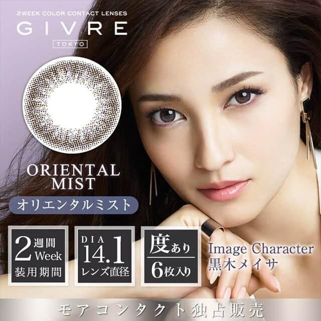 GIVRE TOKYO 2WEEK 黑色OrientalMist雙週拋6片裝
