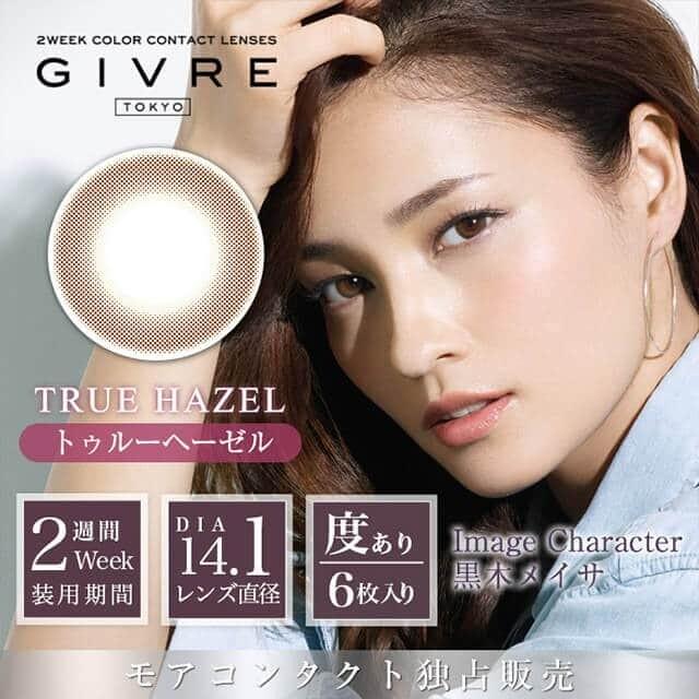 GIVRE TOKYO 2WEEK 棕色TrueHazel雙週拋6片裝
