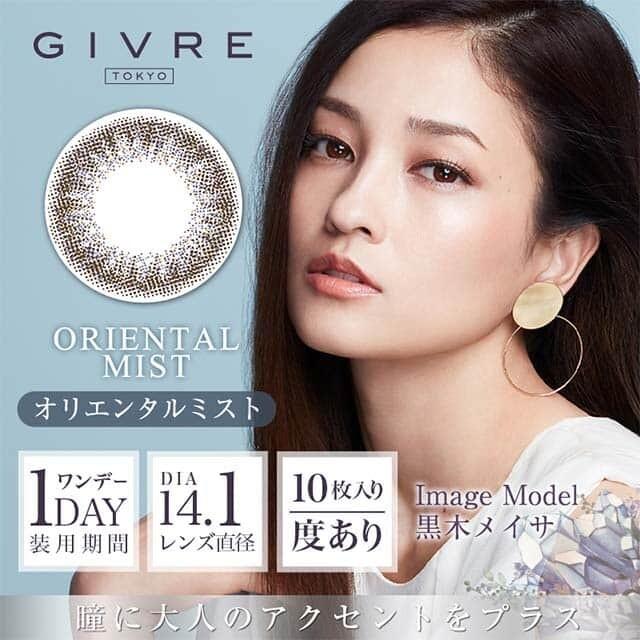 GIVRE TOKYO 黑色OrientalMist日拋10片裝