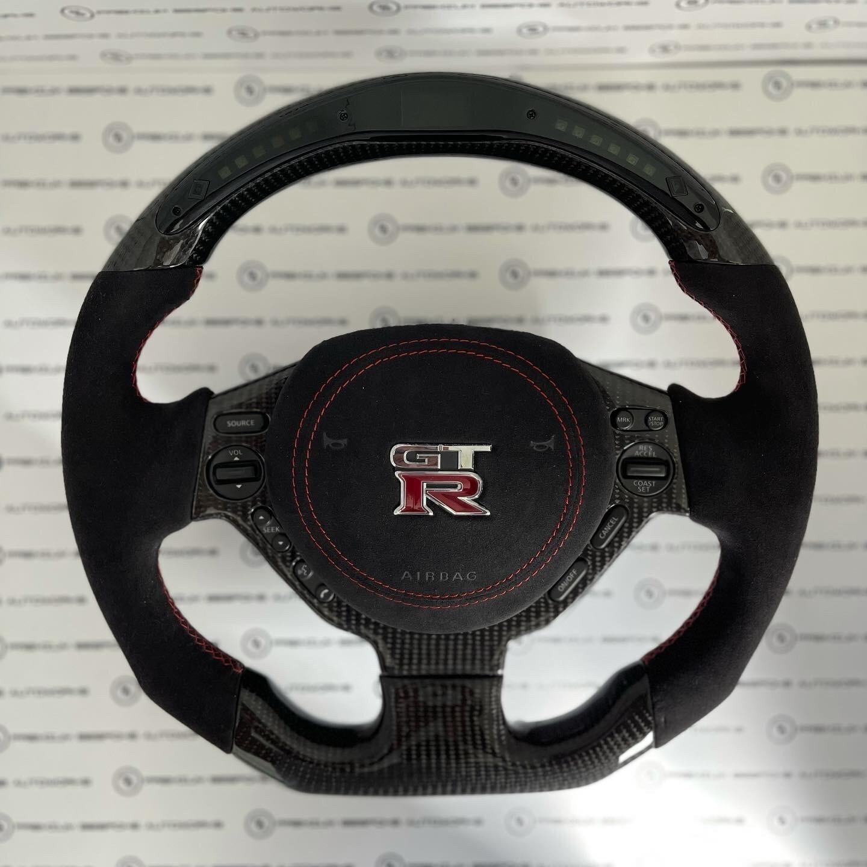 Custom Nissan GTR R35 Steering wheel