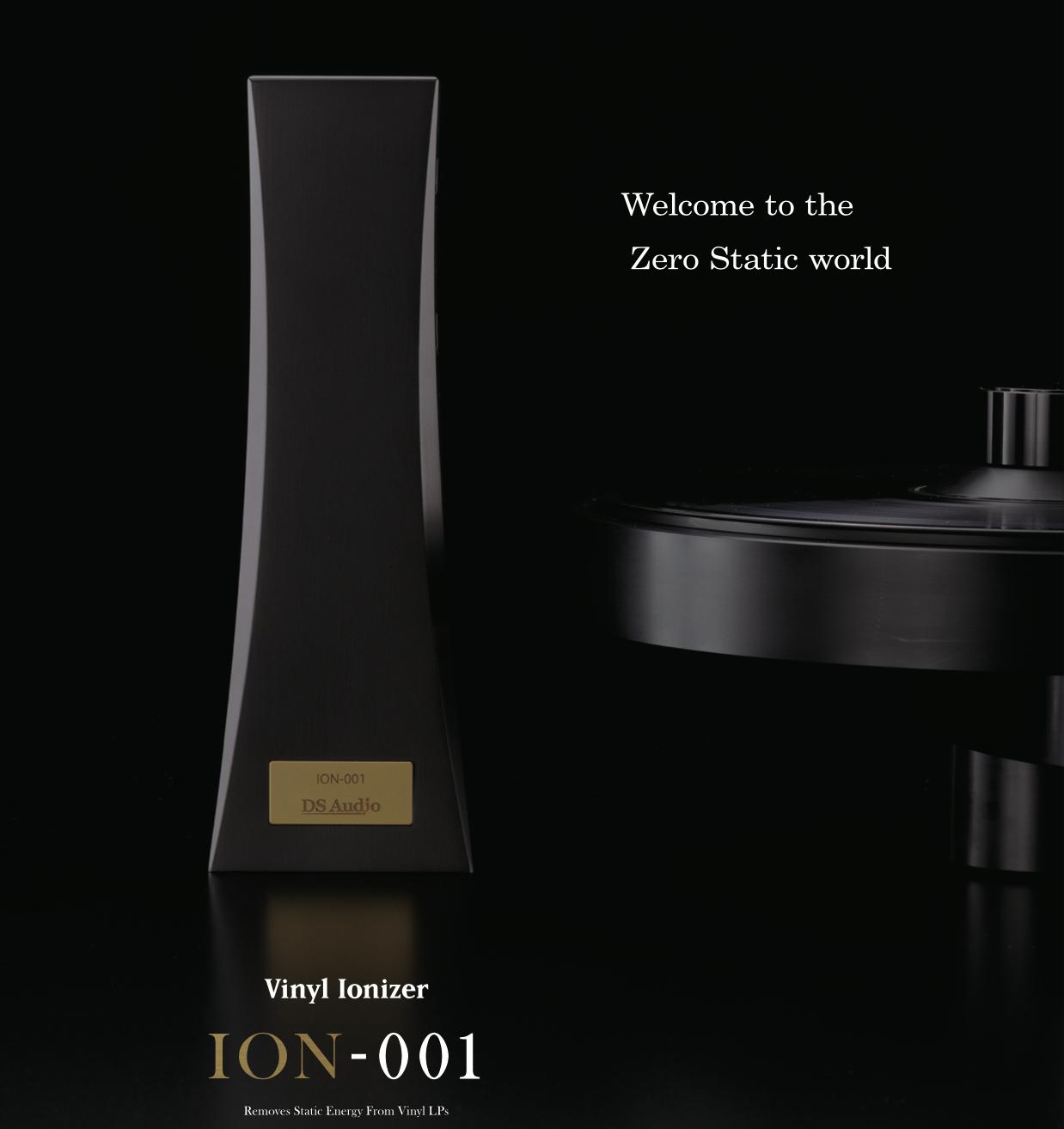 DS Audio ION-001 ioniseur