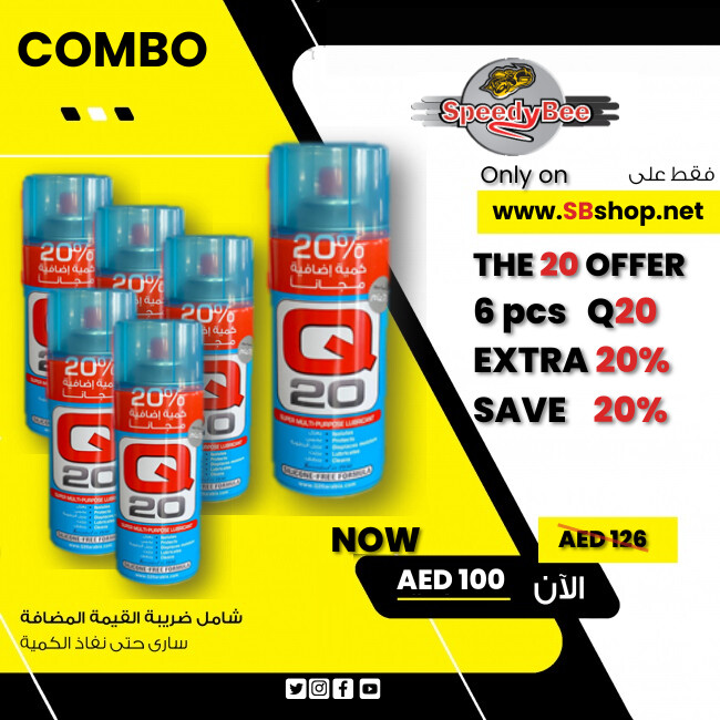COMBO - The 20 offer