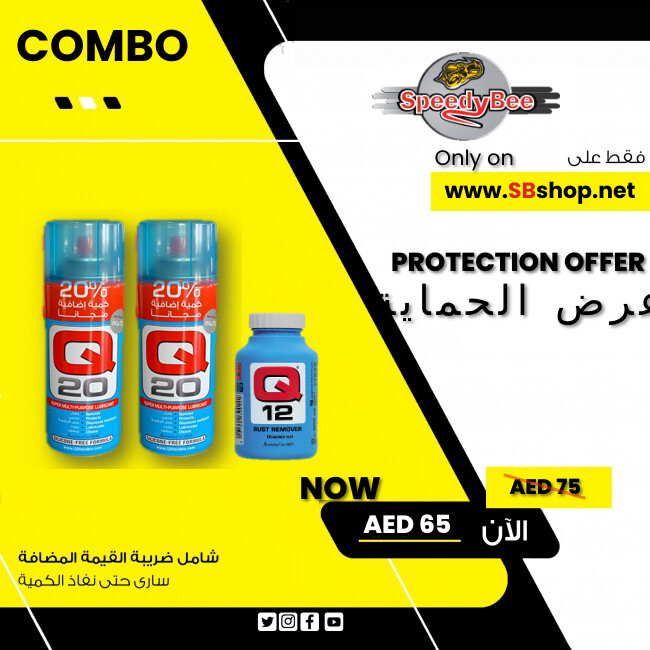 COMBO - Protection offer