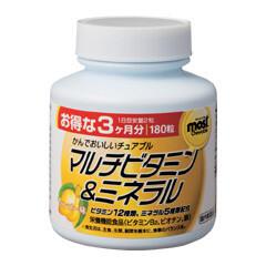 MOST. ORIHIRO. Мультивитамины и минералы со вкусом манго.