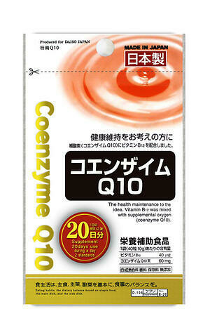 Коэнзим Q10 на 20 дней.