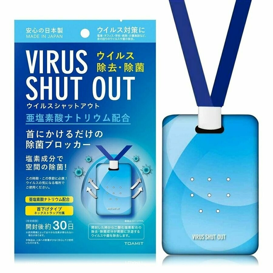 Блокатор вирусов Toamit Virus Shut Out со шнурком.