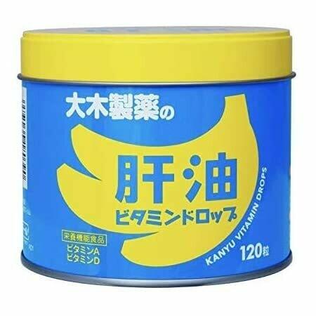 Витаминизированный рыбий жир со вкусом банана.