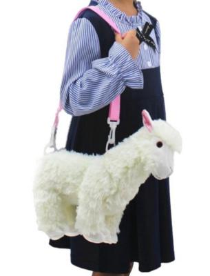 Kids Alpaca Bag/Stuffed Alpaca