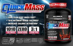 Allmax QuickMass