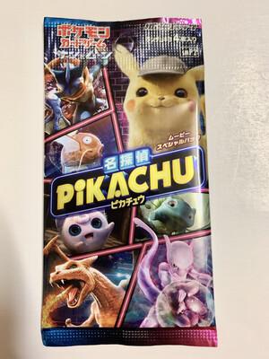 POKEMON CARD PIKACHU 4PC/20PK