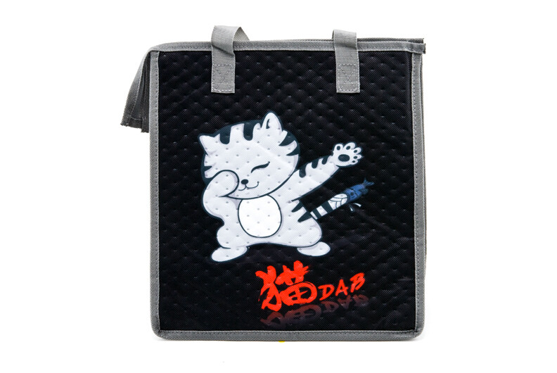 INSUL BAG (M) CAT DAB JB11-CD