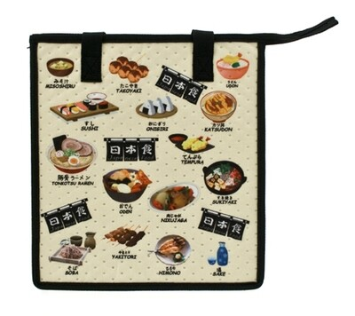 INSUL BAG (M) JAPANESE FOOD  JB11-JF